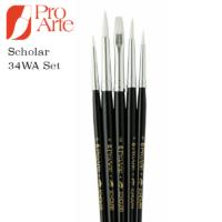 Scholar Set